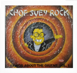 "LP / VA - ✺✺ CHOP SUEY ROCK Vol. 1  ✺✺ "" Songs About The Orient """